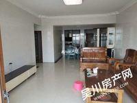 笋盘 财富名门4室2厅2卫120平米