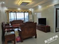 出售富通城2室2厅1卫100.4平米70万住宅