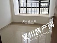 低价出售吴川第一城5期江景2房,全新未入住。