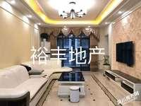 出售万和城精装房,89方,3房2厅1卫,南北通透 送全屋家私家电