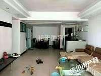 出租同德城3房二厅二卫江景房,1500每个月