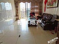 出售威雅 沿江半岛3室2厅1卫91.8平米70万住宅