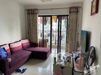 出售吴川第一城2室2厅1卫65平米43.8万住宅