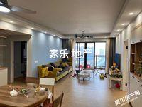 出售海逸半岛4室2厅2卫140平米103万住宅