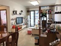 笋盘推荐吴川第一城3室2厅2卫101.44平,花园小区给你一个温馨舒适的家