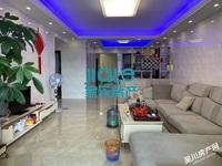 出售汇景蓝湾4室2厅2卫,豪华装修赠送全屋家电,满五唯一,仅售7000一方