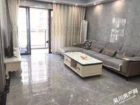 出售海逸半岛3室2厅2卫116平米95万住宅