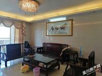 出售锦绣华景3室2厅2卫141平米78万住宅