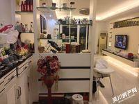 出售锦绣华景3室2厅2卫140平米89万住宅