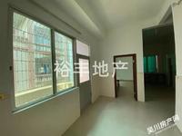 新华南一街两房出租 地理位置优 环境优雅 出入方便 看房方便