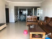 出售财富名门3室2厅2卫119.8平米79.8万住宅
