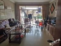 出售福泽居3室2厅2卫106平米56万住宅