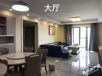 出售海逸半岛3室2厅2卫142平米128万住宅