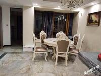 出售海逸半岛4室2厅2卫豪华欧式装修,南北通透,145万