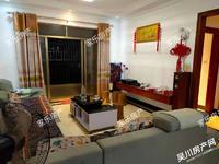 出售碧海园3室2厅1卫98.6平米只需65万,出入方便生活便利