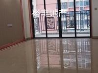 出售金沙广场 华府3室2厅2卫120平米面议住宅