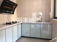 出租吴川第一城3室2厅2卫103平米1800元/月住宅