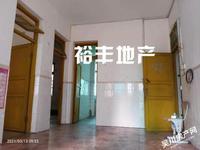 出售其他小区3室1厅1卫67平米28万住宅