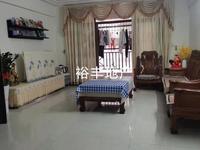 出售 东圃庭园3室2厅2卫128.34平米63万住宅