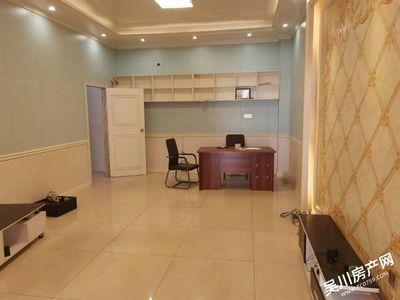 共有二层出租 合做办公室 写字楼 美容院