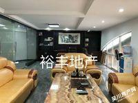 出租锦绣华景131平米6000元/月商铺