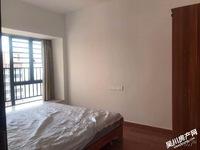 出租金沙广场 华府3室2厅2卫109平米2600元/月住宅