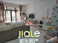 出售福泽豪苑靓楼层精装3房,沿江小学学位,128方只需60万