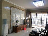 出售富通城3室2厅2卫136平米86万住宅