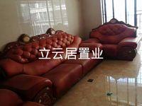 出售富通城4室2厅2卫151平米95万住宅
