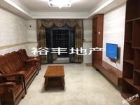 万和城出租3室1厅1卫89平米2200元/月住宅