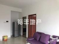出租吴川第一城2室1厅1卫65平米1300元/月住宅