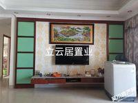 出售富通城4室2厅2卫152平米120万住宅
