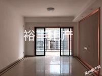 出售金沙广场 华府3室2厅2卫118.37平米95万住宅