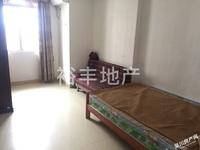 出租其他小区2室1厅1卫75平米1000元/月住宅