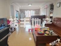 出售新华小学学位房3房2厅55.8万住宅