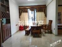 出租城乡 汇景蓝湾2室2厅1卫65平米1500元/月住宅