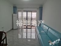 一中初中部附近出租名雅居 学府里2室2厅1卫75平米1800元/月住宅