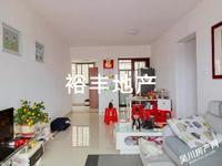 出售吴川第一城3室2厅1卫93平米65万住宅
