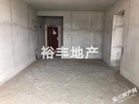 出售金豪大厦3室2厅2卫133平米77万住宅