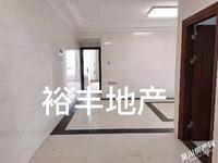出租状元居3室2厅1卫88平米1300元/月住宅