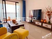 出售鼎龙湾国际海洋度假区3室2厅2卫103平米75万住宅