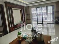出售富通城4室2厅2卫167平米120万住宅
