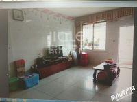 出售城建小学区房3室2厅2卫122平米64万住宅