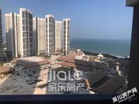 出售鼎龙湾国际海洋度假区2室1厅1卫83平米75万住宅