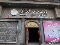 出租海港大道原1925酒吧商铺