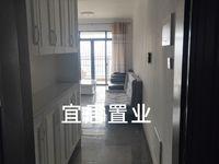 万和城精装修三房 家私家电齐全 月租2500元
