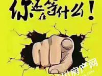 出租烘焙店3500元/月商铺