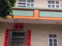 出售一中高中部附近的私人楼9室3厅3卫107.9平米139万住宅
