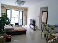 出售吴川第一城3室1厅2卫79平米52.5万住宅