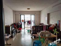 出售新华小学学区房鸿涛 金第华府3室2厅2卫132.72平米面议住宅